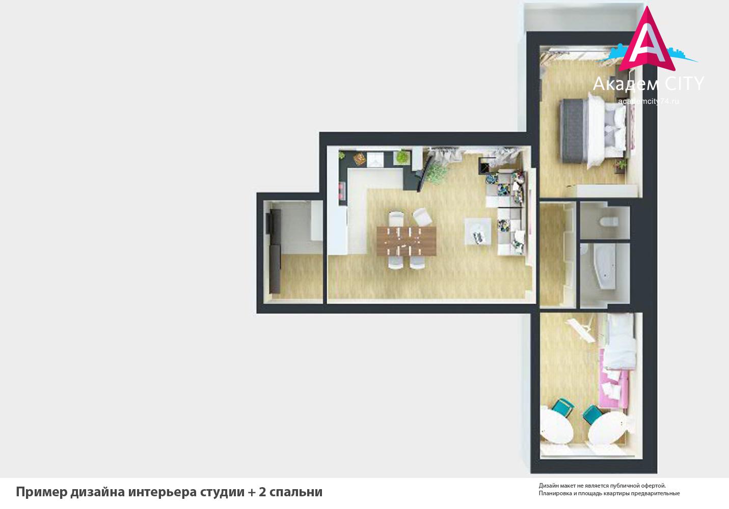 Квартиры академ дизайн